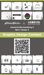 11 GraphicDesignContest