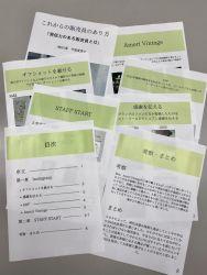 29・外舘 夏菜子